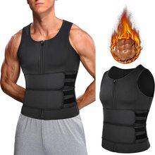 Men's Sweat Sauna Vest Waist Trainer Body Shaper Neoprene Tank Top Compression Shirt Workout Fitness Back Support Gym Corset Top