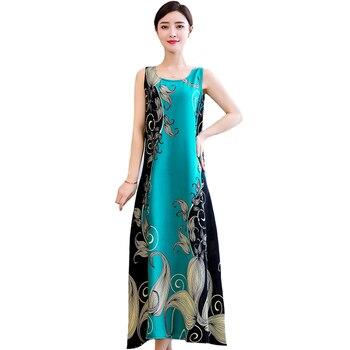 Women Summer Long Dress 2021 New Loose Summer Clothes for Women Party Dresses Casual O-Neck Elegant Sleeveless Dress 1
