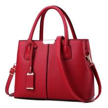 Famous Designer Brand Bags Women Leather Handbags 2020 Luxury Ladies Hand Bags Purse Fashion Shoulder Bags авен лосьон мицеллярный очищающий 200 мл