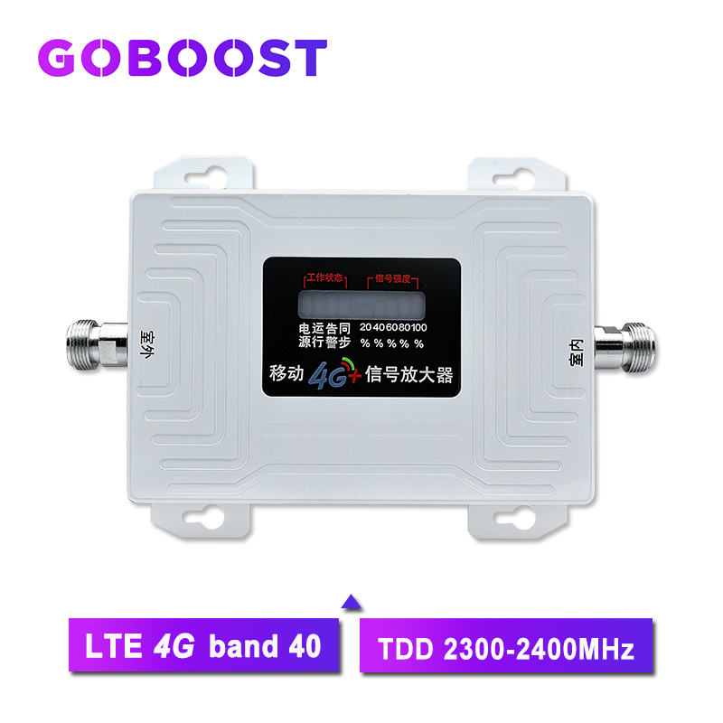 LTE 4G TDD 2300MHZ Cell Phone Amplifier Internet Mobile Smart Phones Signal Booster 70dB Gain Band 40 Communication  Network