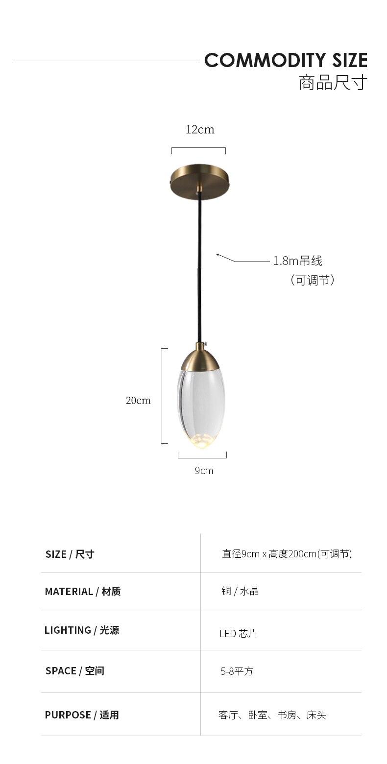Image 5 - Modern Crystal ball LED Pendant lights Nordic Copper lighting bedroom bedside single head lights bar corridor small Hanging lampPendant Lights   -