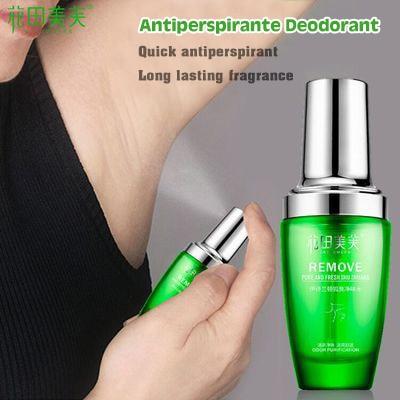 WATIANMPH Antiperspirante Deodorant Men Underarms Remove Armpit Deodorizer Eliminate Antiperspirants For Womens&man