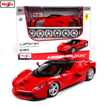 лучшая цена Maisto 1:24 La Ferrari 8 styles Ferrari assembled alloy car model assembled DIY toy tool boy toy gift Collection