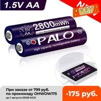 PALO-batería recargable de iones de litio AA, 1,5 V, 1,5 MWh, batería recargable de litio y funda para cargador USB