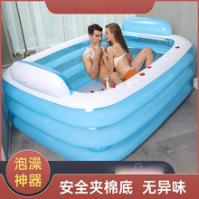 Inflatable Bathing Bucket Double Bathtub Three-layer Special Thickening Adult Insulation Swimming Pool Baby Bathtub