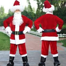 Disfraz de Papá Noel para hombre, ropa de Papá Noel con barba, disfraz de Navidad para adultos