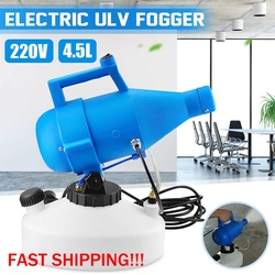 220V 4.5L 1400W портативный Электрический ULV Fogger машина опрыскиватель отели дезинфекция домашний стерилизатор офисная промышленность