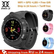 Intelligente della vigilanza del bambino Q360 per i bambini bambino intelligente orologio bambini orologio gps VM50 con la Macchina Fotografica di GPS WIFI Posizione Bambino smartwatch pk Q528
