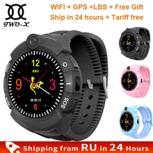 Smart watch baby Q360 for children smart child clock kids gps watch VM50 with Camera GPS WIFI Location Child smartwatch pk Q528