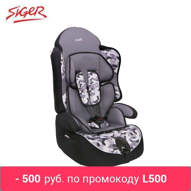 """Детское автокресло Siger """"Драйв"""" (БЕЗ Isofix) 1-12 лет, 9-36 кг, 1/2/3"""