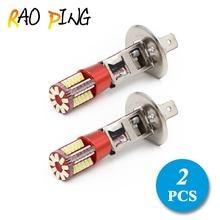 2 шт Автомобильные светодиодные лампы h1 h3 dc12 в 3014 57smd