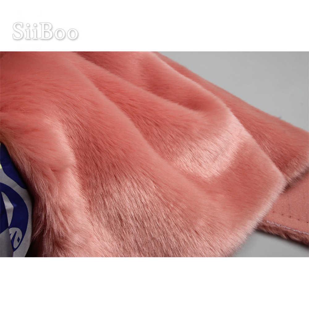 高ぬいぐるみ密度 2 センチメートルロングヘアピンクフェイクファー生地冬のコート、ベストフェイクウサギの毛生地 150*50 センチメートル 1 ピースSP3034