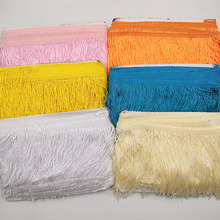 1Yards 15cm Wide Lace Fringe Trim Tassel Trimming For DIY Latin Dress Stage Clothes Curtain  Accessories Ribbon