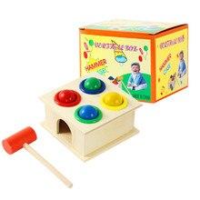 צעצוע לילדים