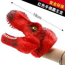 Пластиковые перчатки с изображением дракона, динозавра, руки, куклы, голова животного, мягкая игрушка, Silcone, рот по желанию, трансформация, Оверлорд, детская игрушка