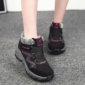 STQ Winter Women Snow Boots Shoes Round Toe Height Increasing Ankle Boots Shoes Ladies Flat Warm Push Lace-Up Snow Boots 6139