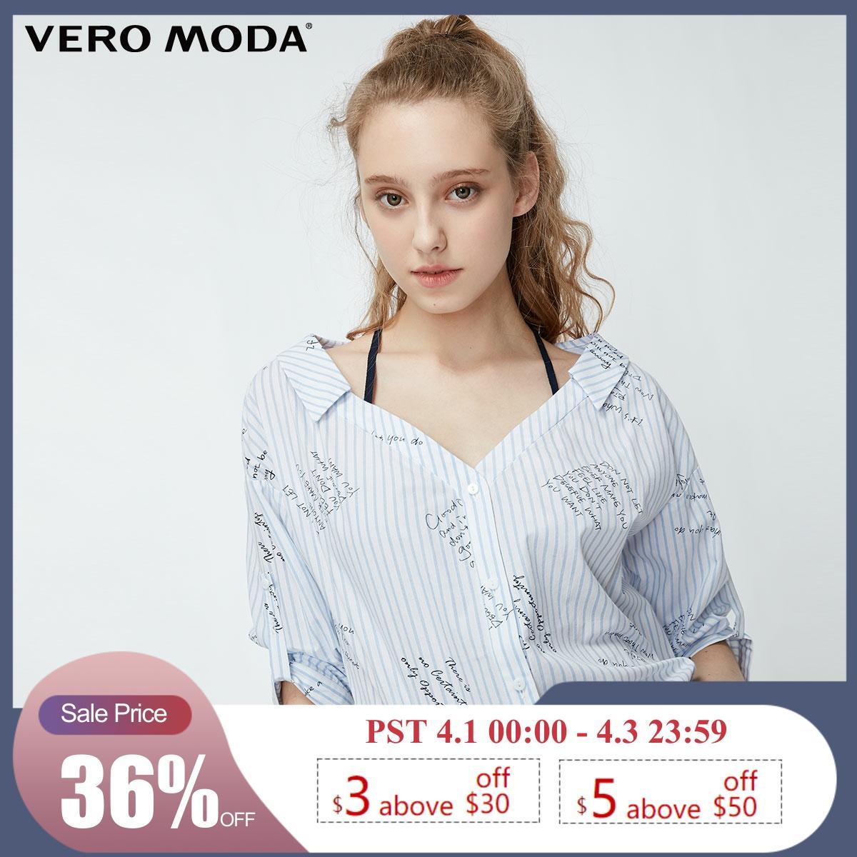 Vero Moda Women's Striped Letter Print Sleeves Shirt | 319231586