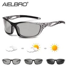 AIELBRO Men's Sunglasses Photochromic Cycling Glasses 5 Colors Cycling Sunglasses Outdoor Sports For Bicycle Sunglasses Women