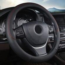 Cobertura de volante do carro respirável anti deslizamento couro do plutônio capas de direção adequado 38cm decoração automóvel fibra carbono