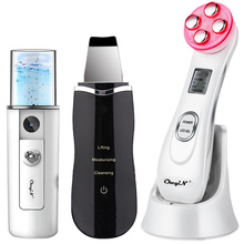 EMS Mesotherapy RF Radio Frequency Facial Beauty Massager + Ultrasoic Skin Scrubber Deep Face Cleaning Nano Mister Face Sprayer