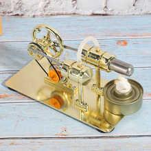 Stirling moteur modèle moteur à Combustion externe enfants physique Science éducation jouets nouveau
