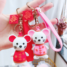 New Year Rat Lucky Mouse Keychains Women's Silicone Pendant Keyring Candy Cartoon Key chain New Year Gifts For Girl Boy Key Ring rat boy rat boy scum 2 lp
