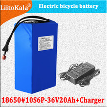 LiitoKala 36V Lithium battery 36V 20AH Electric Bike battery 36 V 20ah 1000W Scooter Battery with 30A BMS 42V2A charger