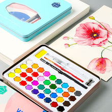 SeamiArt Watercolor Pigment Set 36Color Paint for Student Hand Painted Portable Water Color Tin Box Art Supplies