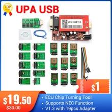 UPA USB V1.3 ראשי יחידת ECU Tunning שבב UPA USB עם 19 eeprom מתאם ECU מתכנת מלא סט באיכות גבוהה ECU כלי