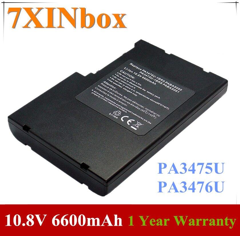 7XINbox 10.8V 6600mAh PABAS080 PABAS081 PA3475U PA3476U Laptop Battery For Toshiba Qosmio F30/670LS G40/97C G30 G35 G40 G50 G55