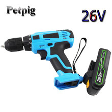 Petpig Waterproof 12V/26V/36V Charging Battery Electric Cordless Drill Household Drill DIY Wireless Electric Drill Power Tools(China)