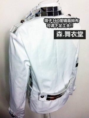 Exklusive online exklusive begrenzte einzigartige bar nachtclub männlichen sänger ds Futuristischen gericht spiegel weißen anzug kostüm männer blazer - 2