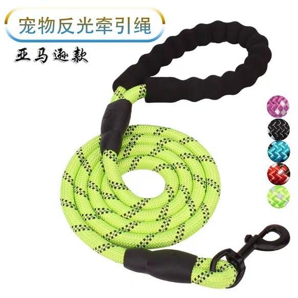 Pet Reflective Round Nylon Rope Dog Hand Holding Rope Comfortable Medium Large Dog With Customizable