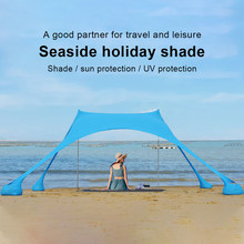 Timelyturst Portable Pergola Windproof Beach Sunshade and Gazebo Perfect Canopy Sun Shade Shelter tent 210 X 210 CM(China)