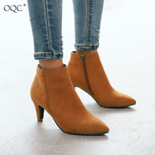 Купить с кэшбэком OQC Women Kitten Heel Boots Winter Ankle Sexy Pointy Boot Slim Leopard Elegant Shoes Zipper Mid Heel Sexy Party Chelsea Boot D25