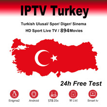 Premium Turkey IPTV M3U Subscription Abonnement Arabic Italy USA Portugal Turkish VOD Movies with XXX Android Smart TV enigma2(China)