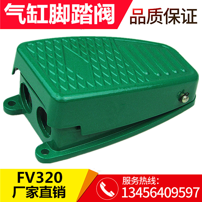 Pneumatic Foot Valve Blocking Cylinder Control Valve FV320 Green Foot Switch Assembly Line Blocker Accessories