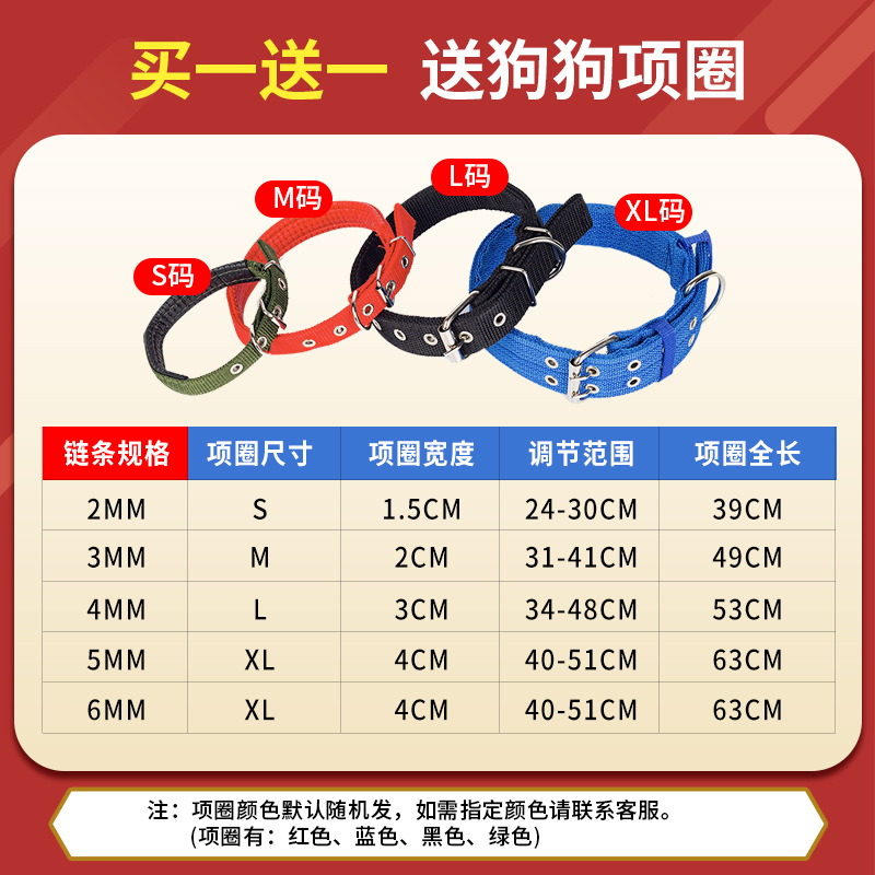 Dog Chain Medium-sized Dog Traction Dogs Bite Dog Horse Dog Large Lanyard Anti-Golden Retriever Stainless Steel Unscalable Suppo