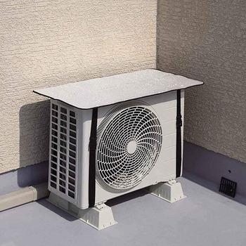 Cały sezon uniwersalna siatka pokrywa klimatyzatora AC pokrywa na zewnątrz jednostka AC folia aluminiowa kompozytowa ognioodporna przeciwdeszczowa tanie i dobre opinie CN (pochodzenie) Mieszanie Gładkie barwione Nowoczesne Air Conditioner Covers