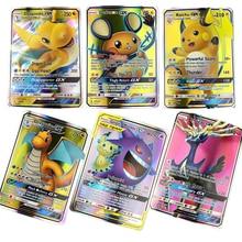 200 шт 25 50 100 шт GX EX Shining коллекционные карты игры битва карт торговые карты с покемонами детская игрушка