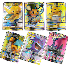 Toy Cards-Game Pokemons-Cards Shining-Collection Trading Stocks Carte GX EX 25-50 200pcs