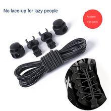 Шнурки без завязывания растягивающиеся шнурки с замком эластичные