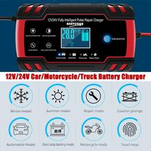 Car Battery Charger 12/24V 8A Touch Screen Pulse Repair LCD Battery Charger For Car Motorcycle Lead Acid Battery Agm Gel Wet 12v 7a pulse battery charger digital with lcd display motorcycle car battery charger agm lead acid smart fast battery charger