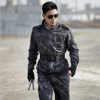Tactical Army Military Uniform Combat Suits Black Jackets +Pants One Sets Military Camouflage Suits Plus Size 4XL Free Shipping
