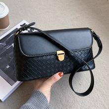 Высококачественная женская брендовая дизайнерская тканая сумка