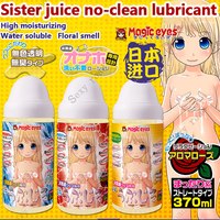 japan sex lubricant No need to clean lubricants couples massage oil transparent for sex lubricante anti pain lubricante vaginal