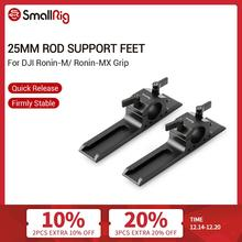 SmallRig 25mm Rod Support Feet for Stabilizer (DJI Ronin M/ Ronin MX Grip/Freefly MoVI Ring) 1914