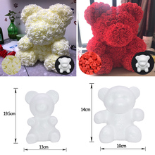 1Pcs White Foam Bear Ball Artificial Rose Flower For Wedding Christmas Party Deco DIY Handmade Birthday Gift Craft Supplies