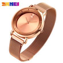 Часы наручные skmei женские с магнитной застежкой креативные