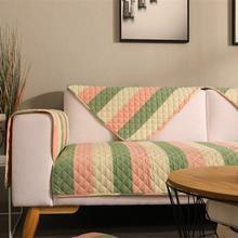 Хлопковый защитный чехол для дивана в полоску нескользящий домашних